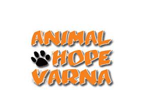 Animal Hope Varna - Фондация Анимал Хоуп Варна