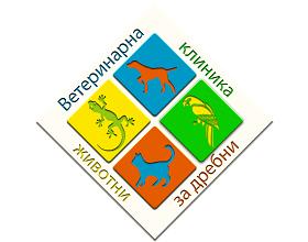 """""""Клиника за дребни животни"""" към ВМФ при Тракийски университет"""